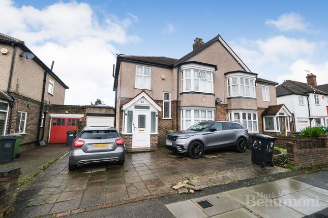 Thumbnail Semi-detached house for sale in Callander Road, Catford, London