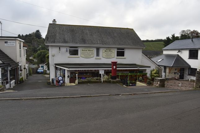 Thumbnail Retail premises for sale in Stoke Gabriel, Galmpton, Brixham, Devon