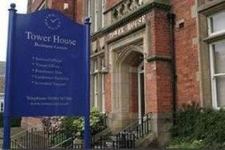 Thumbnail Office to let in Tower House Business Centre, York