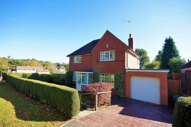 Thumbnail Detached house for sale in Weoley Hill, Selly Oak / Bournville, Birmingham