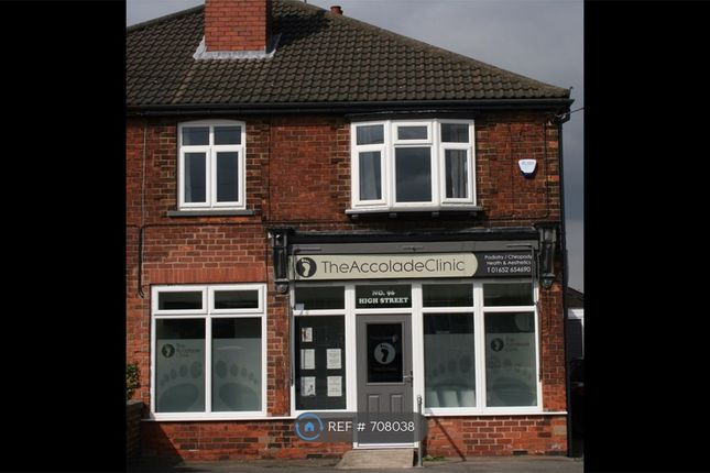 Thumbnail Flat to rent in High Street, Broughton, Brigg