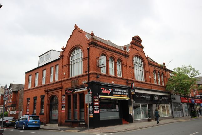 Thumbnail Flat to rent in Curzon Road, Waterloo, Liverpool
