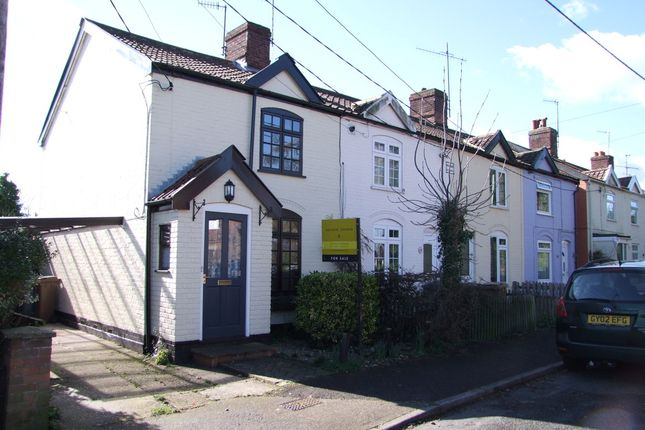 Thumbnail End terrace house for sale in St. Johns Road, Saxmundham