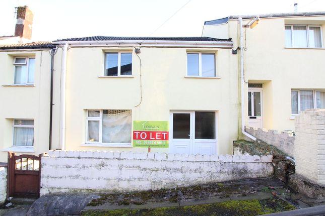 Thumbnail Terraced house to rent in Islwyn Terrace, Tredegar