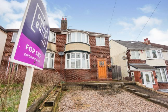 Front of Old Park Road, Dudley DY1
