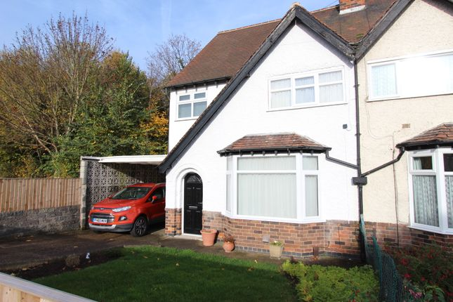 Thumbnail Semi-detached house for sale in Austins Drive, Sandiacre