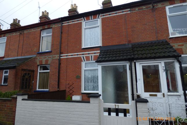 Thumbnail Room to rent in The Street, Carlton Colville, Lowestoft