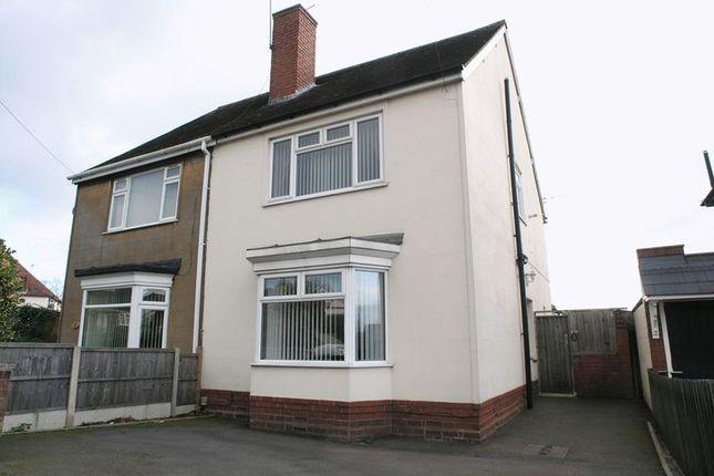 Semi-detached house in  Brierley Hill  Quarry Bank  Acres Road  Birmingham