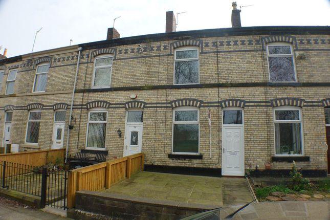 Thumbnail Terraced house to rent in Hamilton Street, Bury, Lancashire