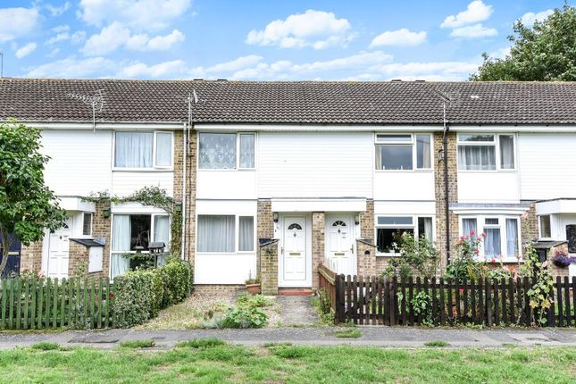 Thumbnail Terraced house to rent in Lower Close, Aylesbury