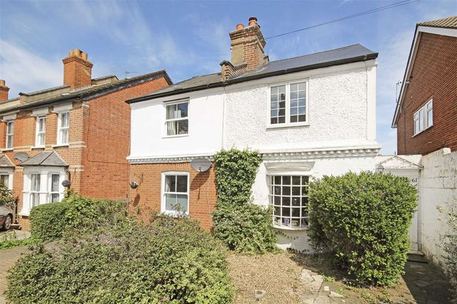 Thumbnail Flat to rent in Elm Road, Chessington
