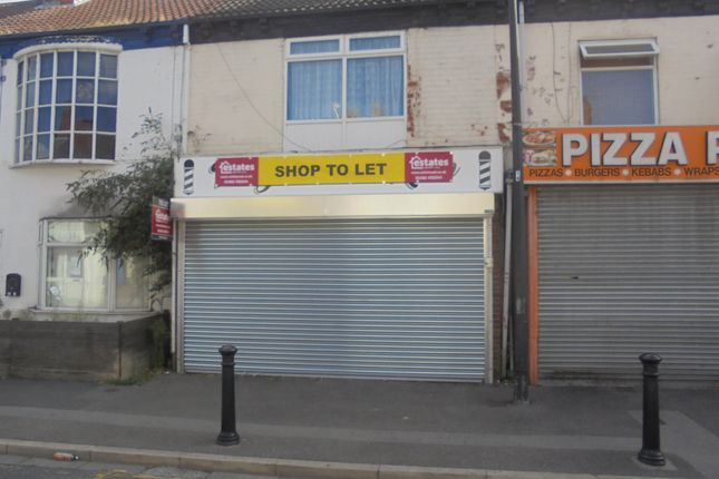 Thumbnail Land to rent in Newbridge Road, Hull