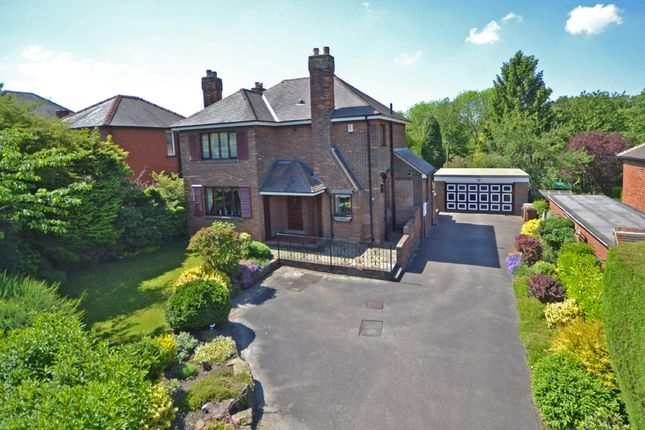 Thumbnail Detached house for sale in Bradford Road, Wrenthorpe, Wakefield