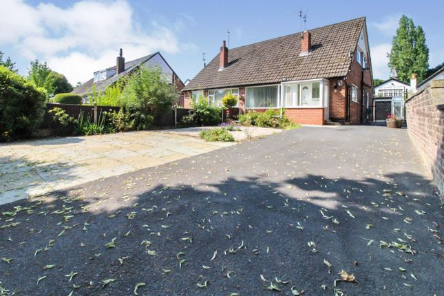 Thumbnail Bungalow for sale in Halewood Road, Liverpool