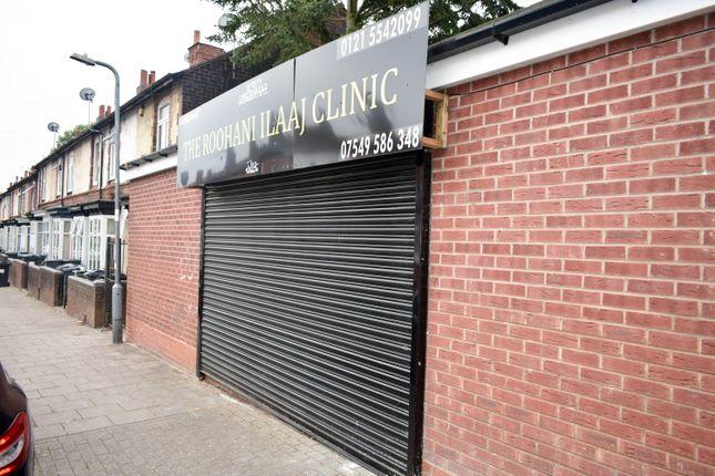 Thumbnail Retail premises to let in Nineveh Road, Handsworth, Birmingham