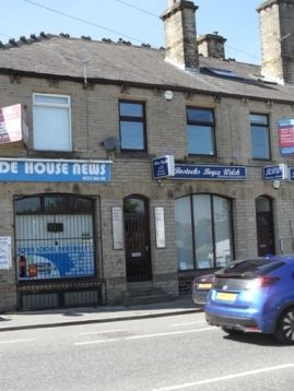 12 Wade House Road Frontage