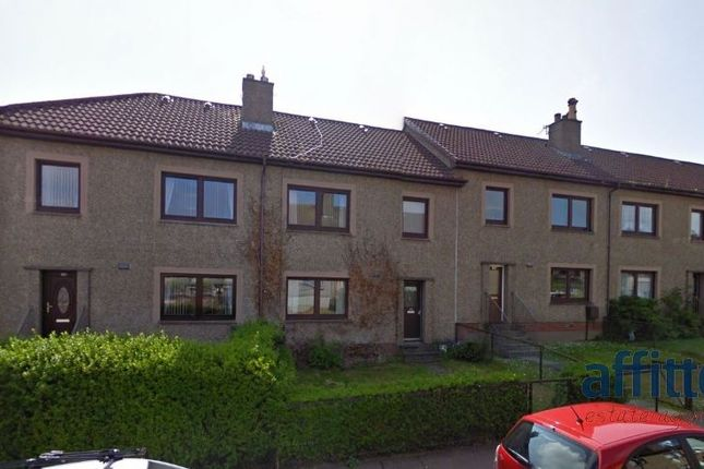 Thumbnail Terraced house to rent in Keltyhill Road, Kelty