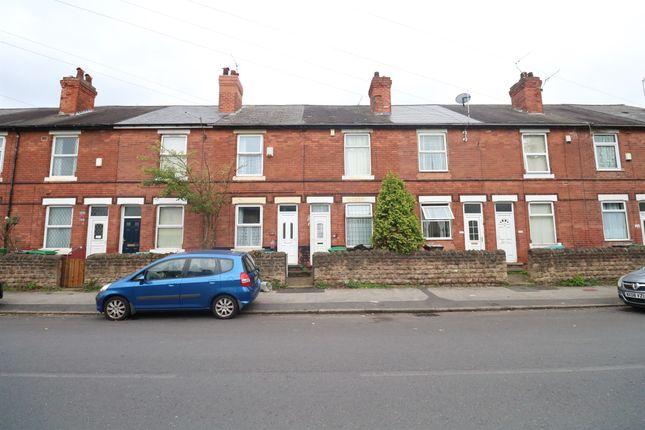 Bobbers Mill Road, Nottingham NG7