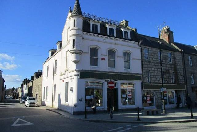 Thumbnail Retail premises to let in The Square, Huntly