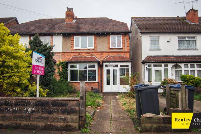 Thumbnail Semi-detached house for sale in Goosemoor Lane, Erdington, Birmingham