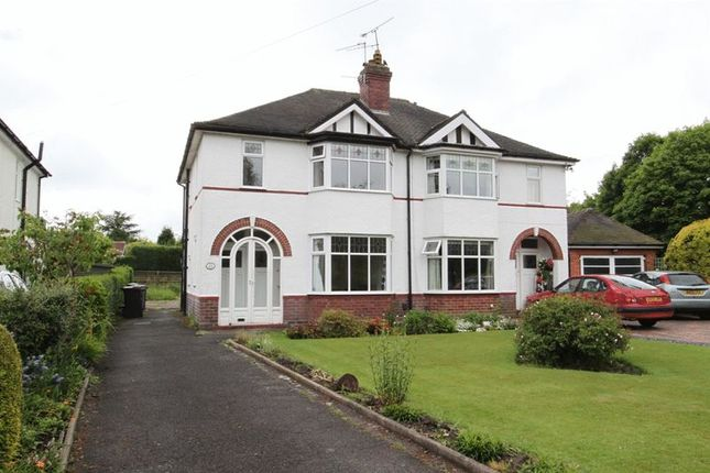 Thumbnail Semi-detached house to rent in Howard Place, Newcastle-Under-Lyme