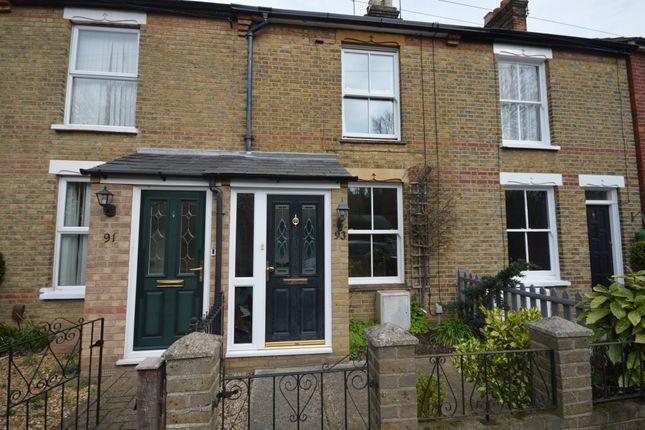 Thumbnail Terraced house for sale in Bradford Street, Chelmsford
