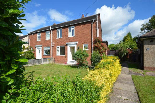 Thumbnail Semi-detached house to rent in St James Road, Cannock