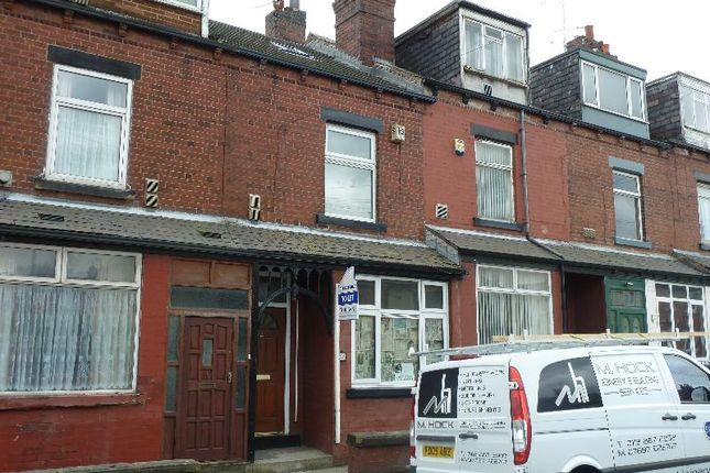 Thumbnail Property to rent in Ecclesburn Road, East End Park