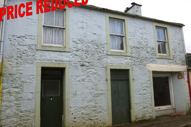 Thumbnail Town house for sale in High Street, Moniaive