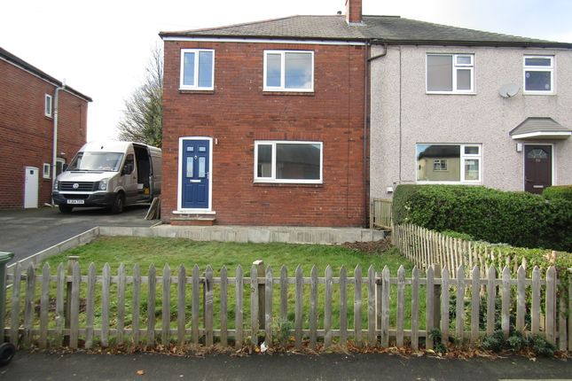 Thumbnail Semi-detached house to rent in The Avenue, Outwood, Wakefield