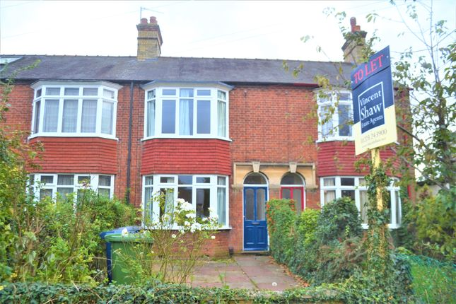 Thumbnail Terraced house to rent in Cherry Hinton Road, Cherry Hinton, Cambridge