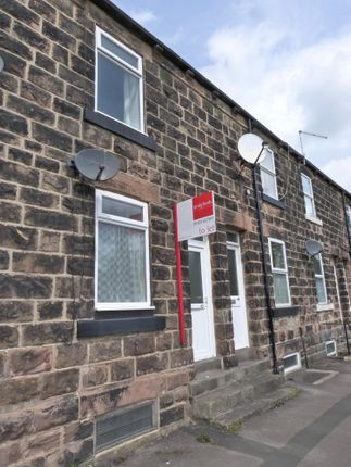 Thumbnail Terraced house to rent in Nydd Vale Terrace, Harrogate