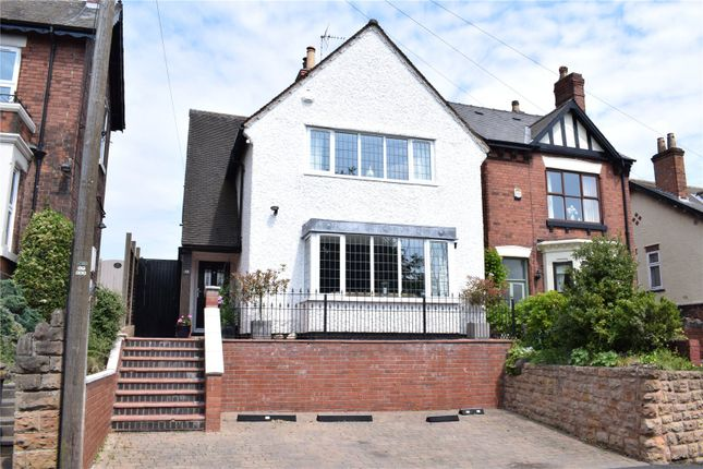 Thumbnail Detached house for sale in Longfield Lane, Ilkeston, Derbyshire