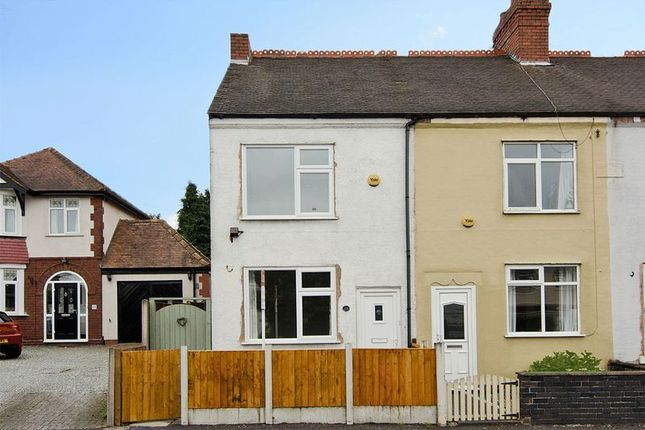 Thumbnail Property to rent in Festival Court, Pye Green Road, Cannock