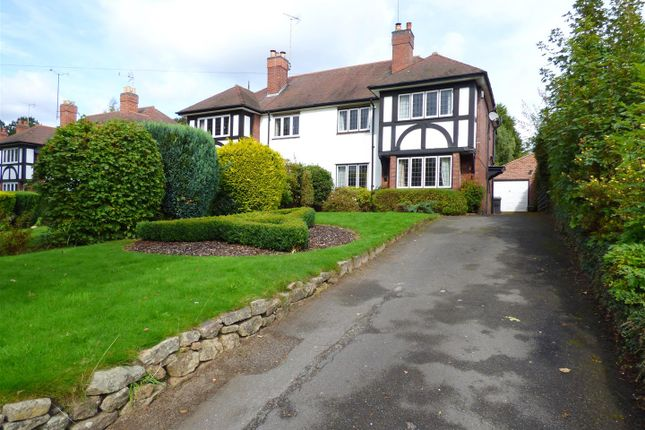 Thumbnail Semi-detached house for sale in Brookside Road, Breadsall, Derby