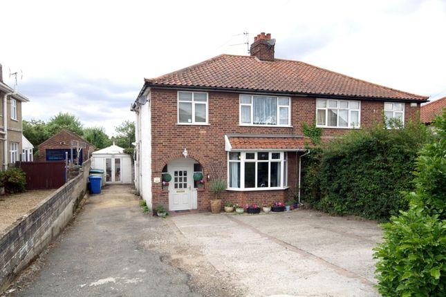Thumbnail Semi-detached house for sale in Heartsease Lane, Norwich