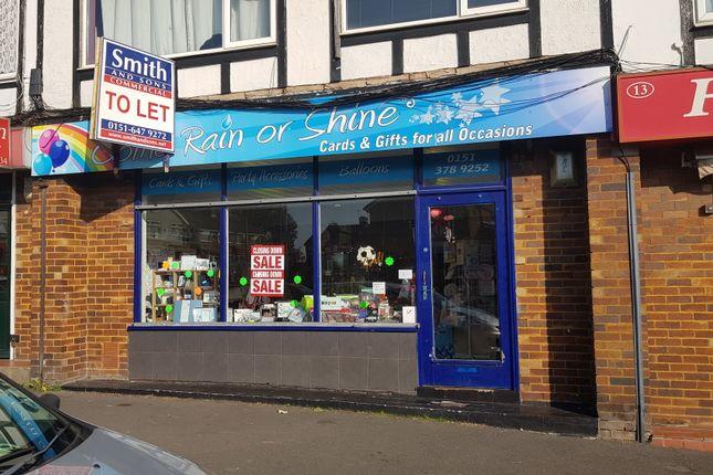 Thumbnail Retail premises to let in Arrowe Park Road, Upton