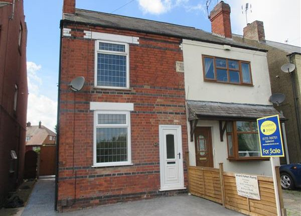 Semi-detached house for sale in Church Lane, Brinsley, Nottingham
