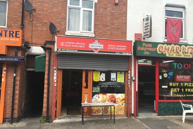Restaurant/cafe to let in Greenlane Road, Leicester