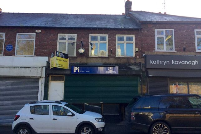 Thumbnail Retail premises for sale in Rose Lane, Mossley Hill, Liverpool