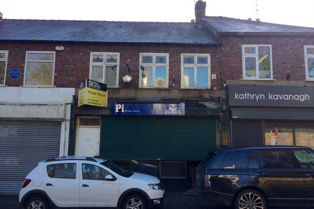 Thumbnail Retail premises for sale in Rose Lane, Liverpool