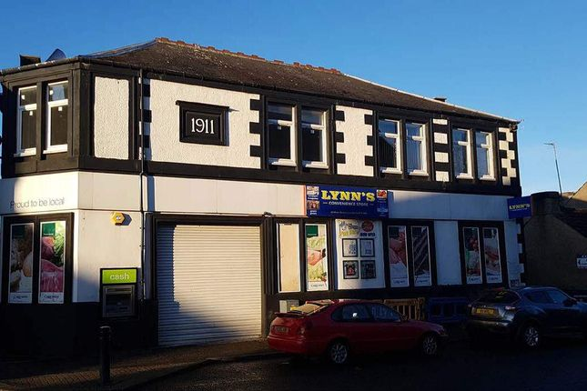 Thumbnail Retail premises to let in Main Street, Lochgelly
