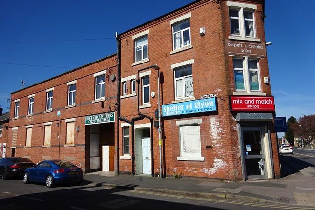 Thumbnail Office to let in Nottingham Road, New Basford, Nottingham