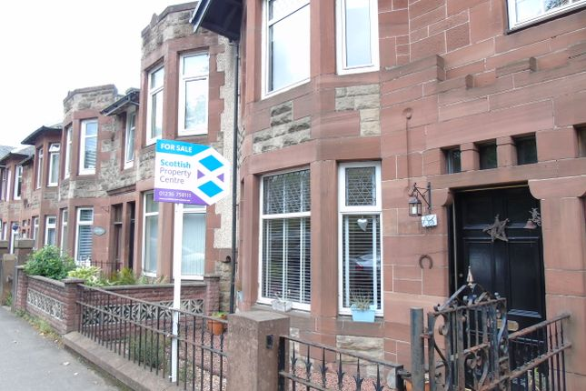 Thumbnail Terraced house for sale in Birkwood, Forrest Street, Clarkston, Airdrie, North Lanarkshire