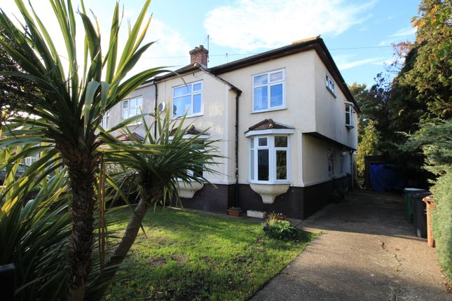 Thumbnail Semi-detached house for sale in Palmar Crescent, Bexleyheath