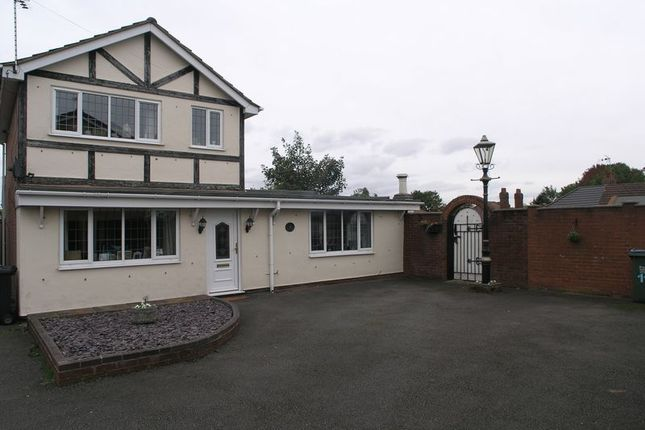 Thumbnail Detached house for sale in Balmoral Way, Rowley Regis
