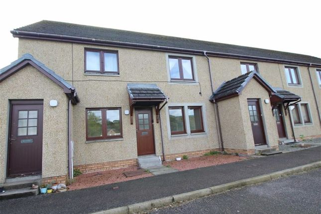 Thumbnail Flat for sale in 2, Croyard Park, Beauly