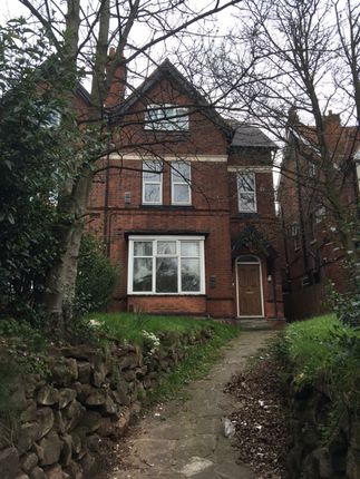 Thumbnail Studio to rent in Gravelly Hill, West Midlands