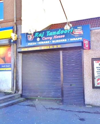Thumbnail Commercial property for sale in Jordan Lane, Kennoway, Leven