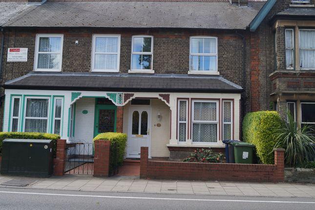 Thumbnail Detached house to rent in Cherry Hinton Road, Cherry Hinton, Cambridge